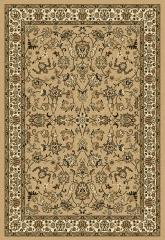 Kusový koberec A1 SPECTRO PERSIAN 12002/050