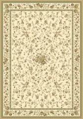 Kusový koberec A1 SPECTRO SAREH 75551/068